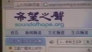 【反邪教】法轮功在忙什么 What is Falun Gong busy