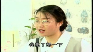 Classis Taiwan erotic drama- Spicy passion(1999)
